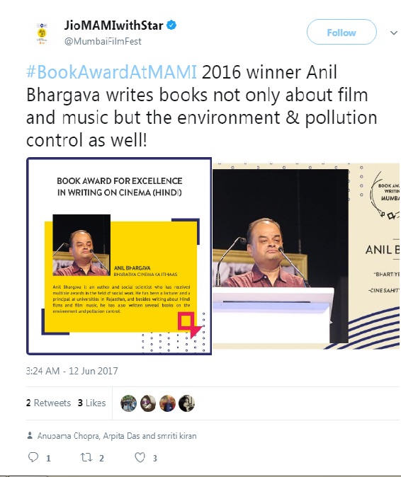 Book Award At MAMI 2016 winner Anil Bhargava writes book Bharatiya Cinema ka Itihaas